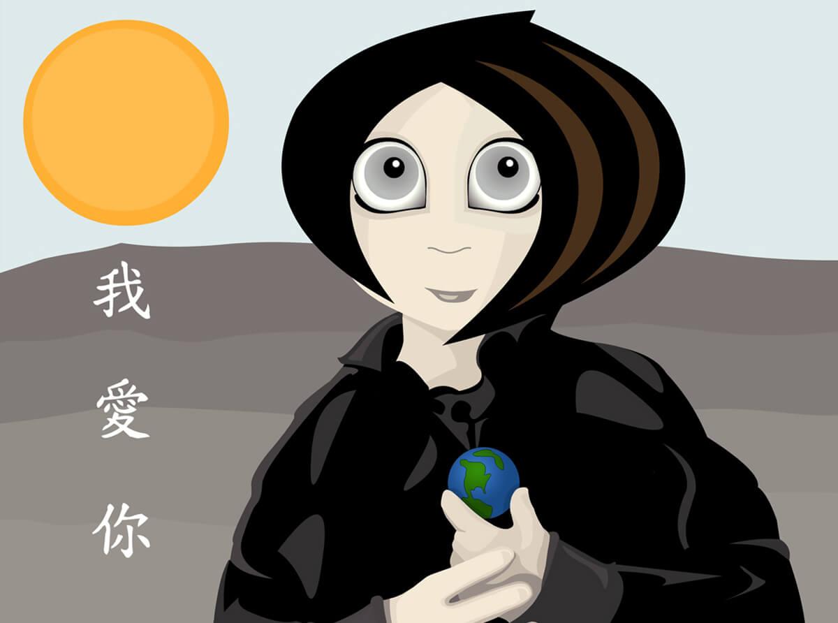 Chayi Yu - Illustration done in Flash